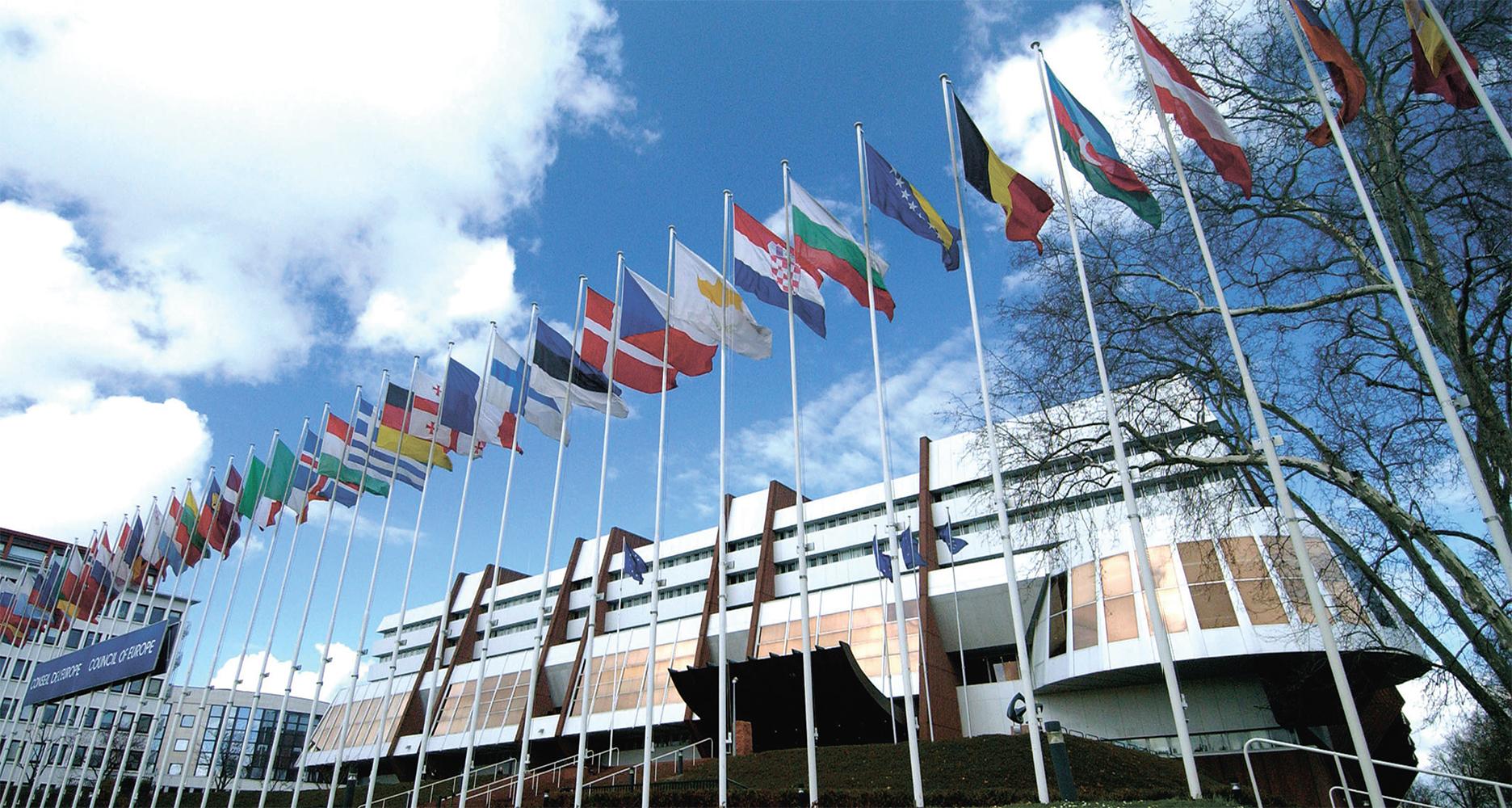Члены совета европы 7 фотография